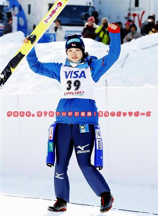 1.16yuki-win2.jpg