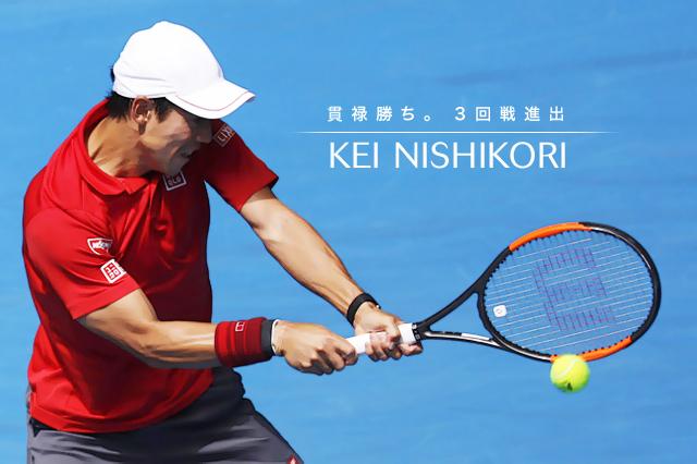 1.18nishikori-win.jpg