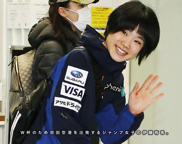 1.25yuki-1.jpg