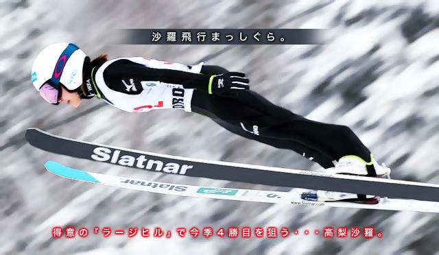 1.5takanashi-2.jpg