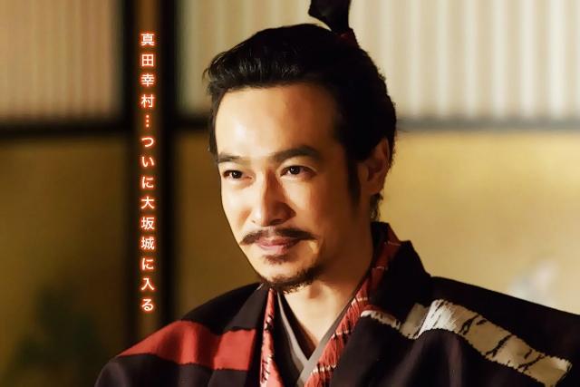 10.17yukimura-osaka.jpg