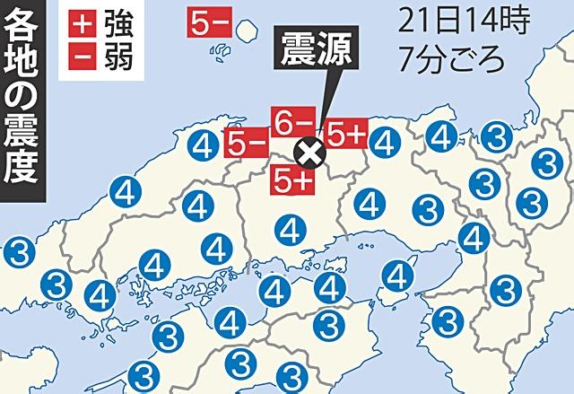 10.21tottori-3.jpg