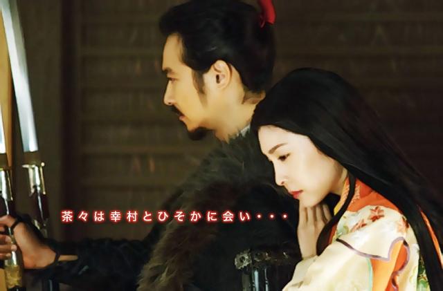 10.28yukimura.jpg