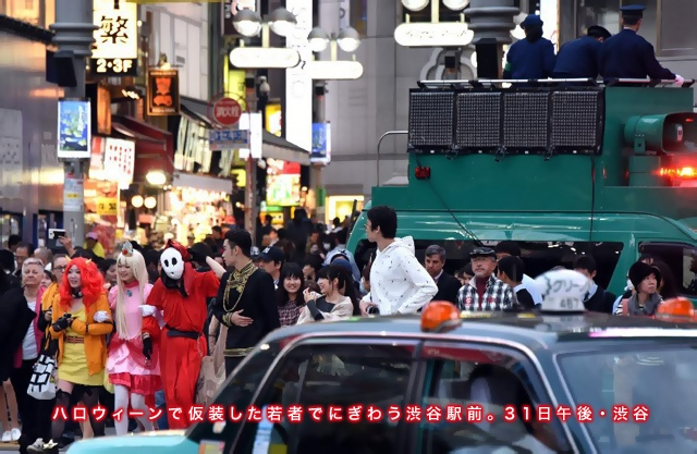 10.31shibuya-1.jpg