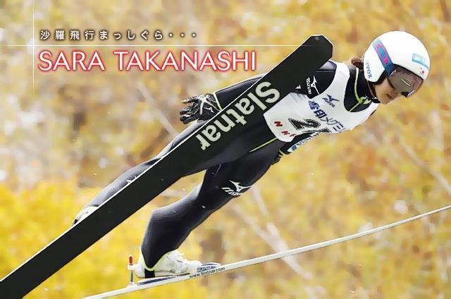 10.31takanashi-1.jpg