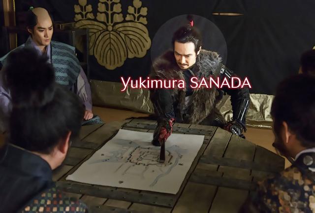 10.31yukimura.jpg