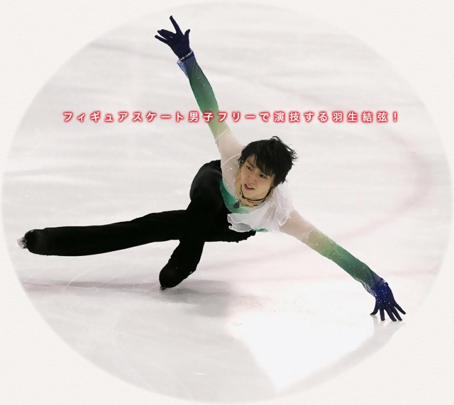 10.3yuzuru-1.jpg
