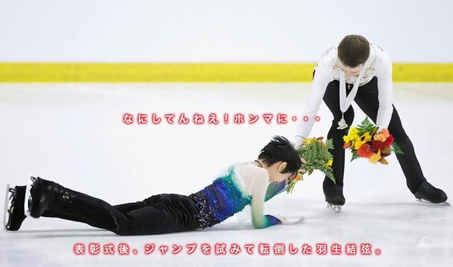 10.3yuzuru-2.jpg