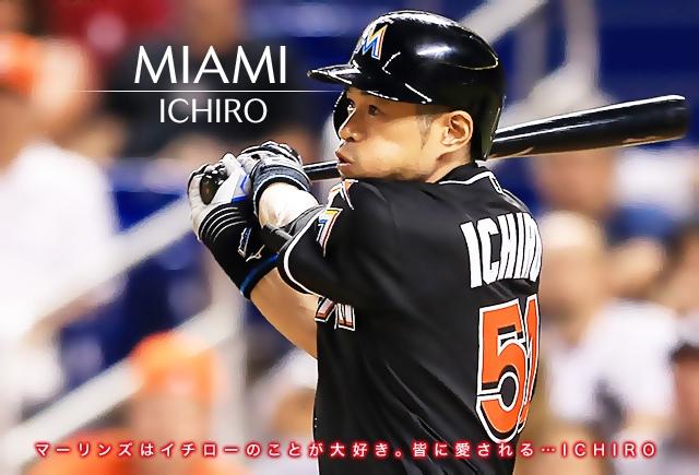 10.4ichiro-love.jpg
