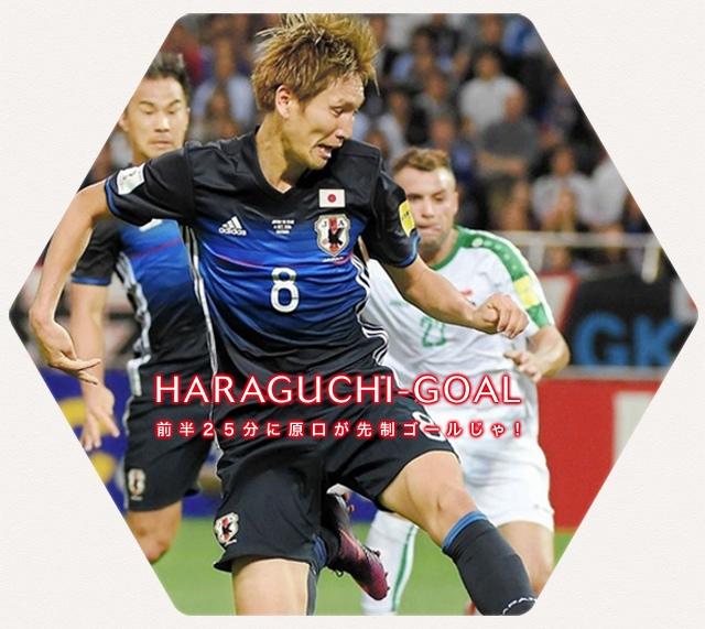 10.6haraguchi-G.jpg