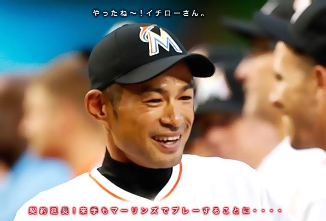10.6ichiro-yes1.jpg