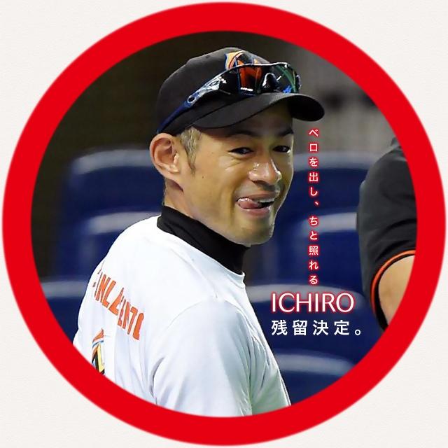 10.6ichiro-yes3.jpg