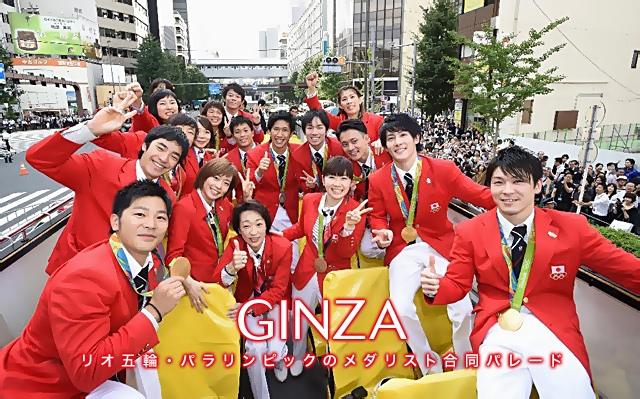 10.7ginza-p2.jpg