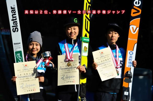 11.14Yuka Seto-win.jpg