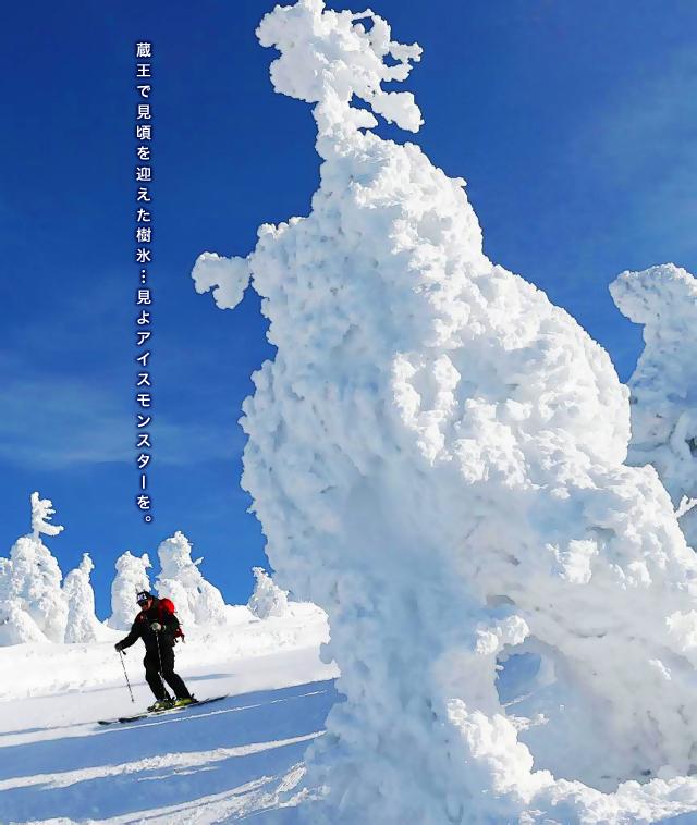 2.10ZAO-winter.jpg