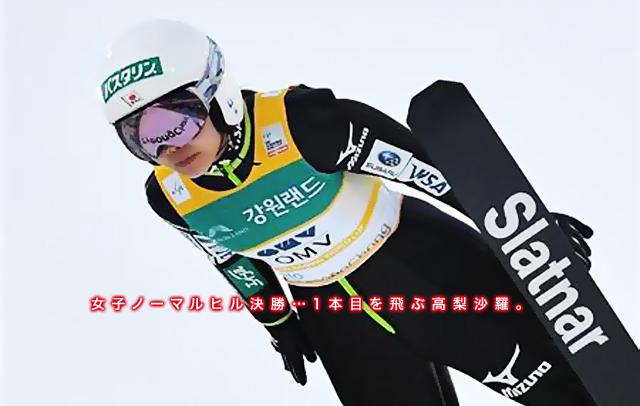 2.15takanashi-1.jpg