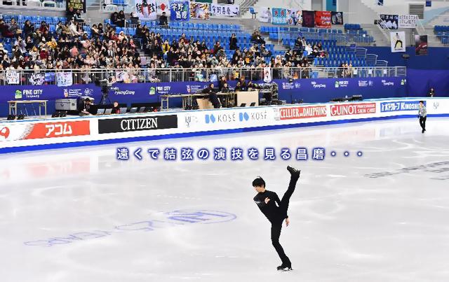 2.15yuzuru-2.jpg