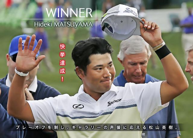 2.6hideki-win 4.jpg
