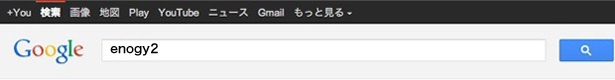 3.28Google-enogy2_SEO.jpg