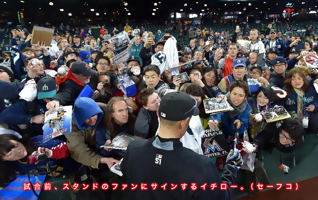 4.21ichiro-1.jpg