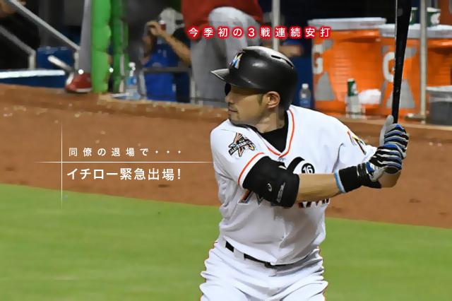 5.10ichi-yes1.jpg