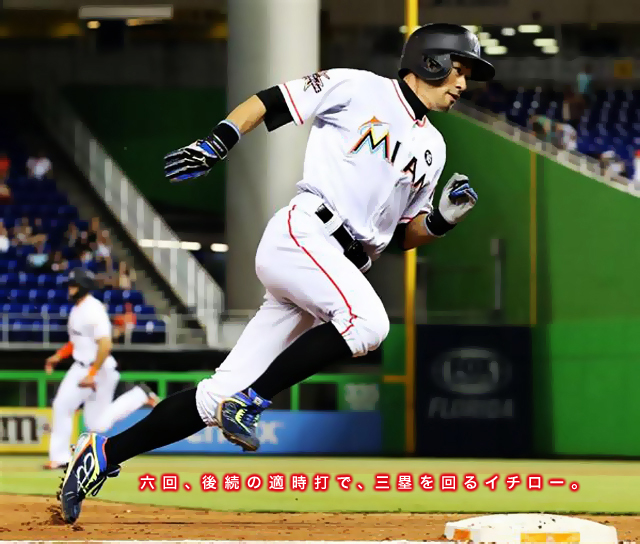 5.10ichi-yes3.jpg