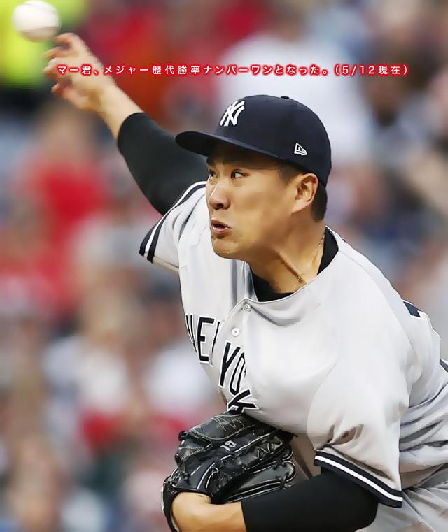 5.12masahiro-2.jpg