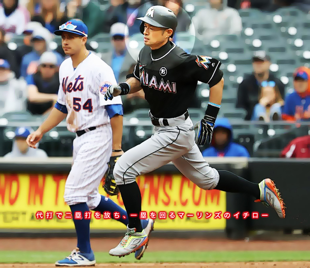 5.8ichi-ichi-2.jpg