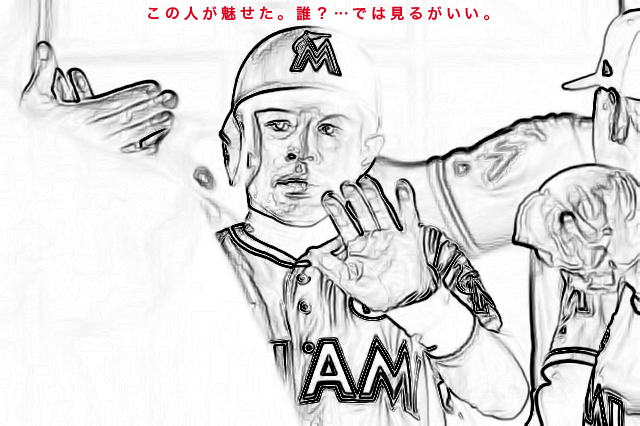 7.28ichiro-A.jpg