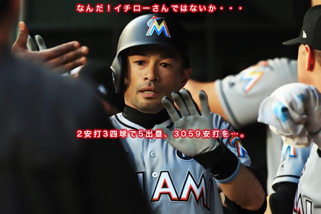 7.28ichiro-B.jpg