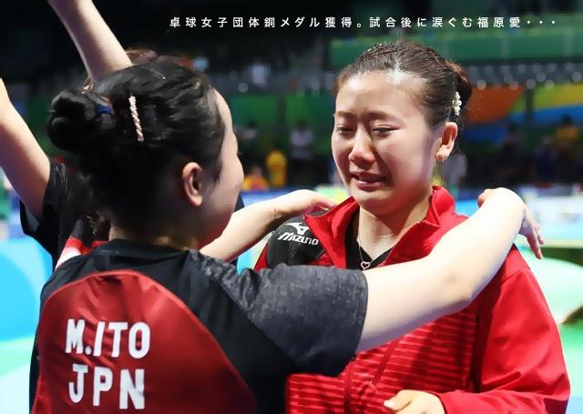 8.17AI-CRY.jpg