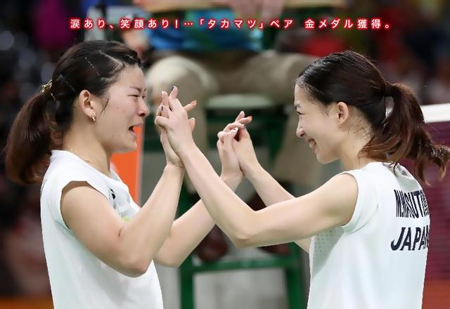 8.19takamatsu-win.jpg