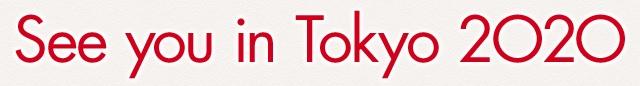 8.23-Tokyo2020.jpg