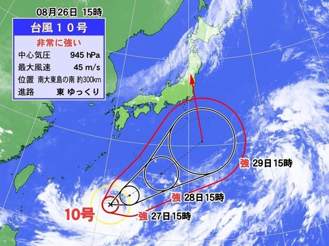8.26typhoon-1.jpg