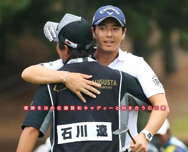 8.29ryo-win1.jpg