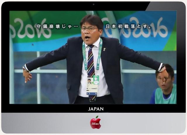 8.5T.japan-1.jpg
