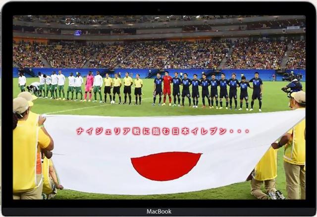 8.5T.japan-2.jpg
