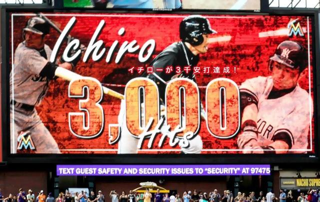 8.8ichiro3000Hits.jpg