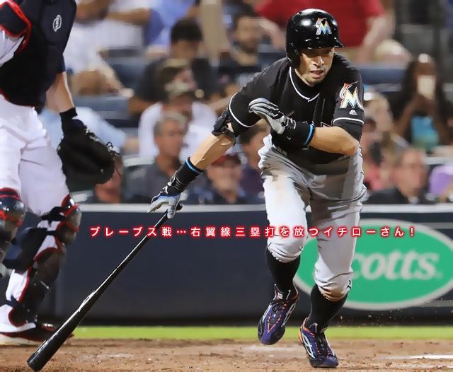 9.15ichiro-3base.jpg