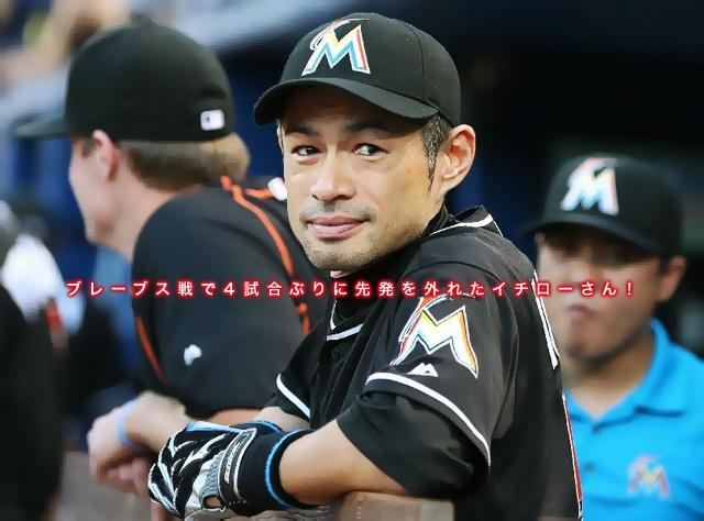 9.16ichiro-A.jpg