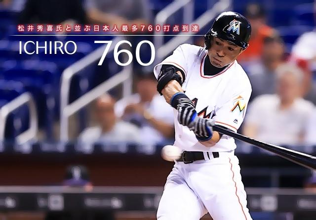 9.20ichiro-matsui.jpg