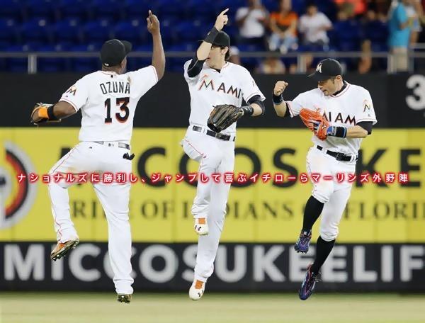 9.20ichiro-win.jpg