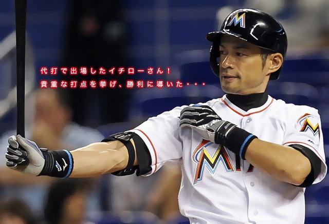 9.20ichiro-win2.jpg