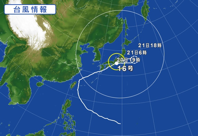 9.20typhoon-16.jpg