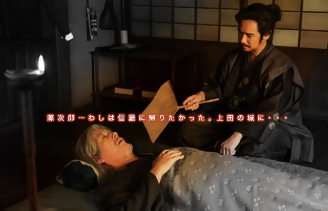 9.28masayuki-sisu.jpg