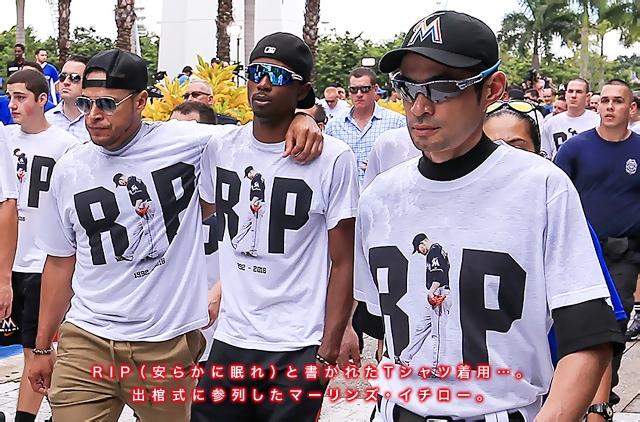 9.29ichiro-MIA1.jpg
