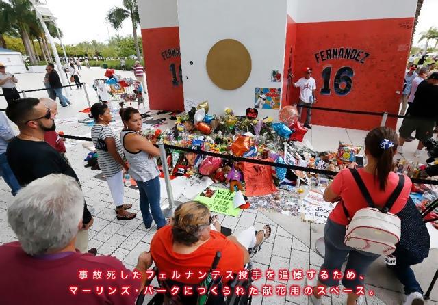 9.29ichiro-MIA3.jpg