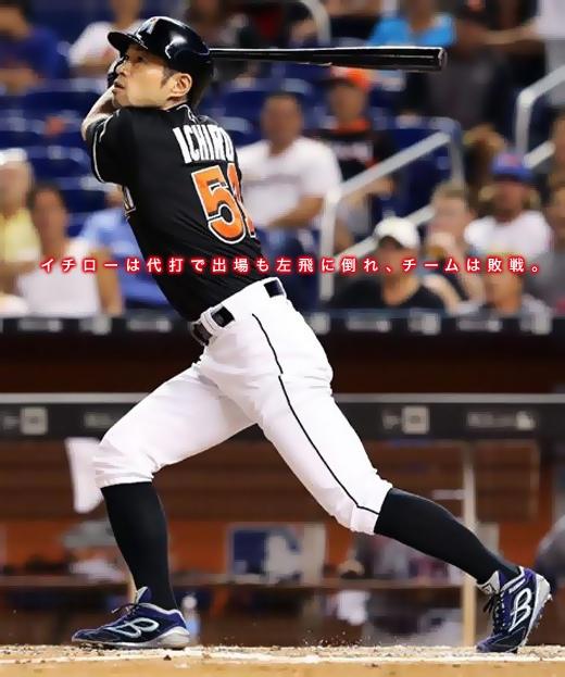 9.29ichiro-MIA6.jpg