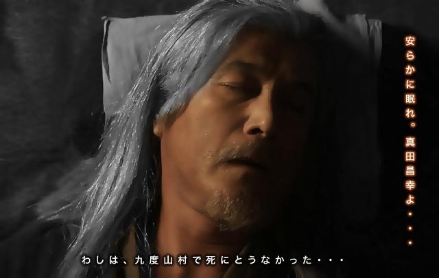 9.29masayuki-1.jpg