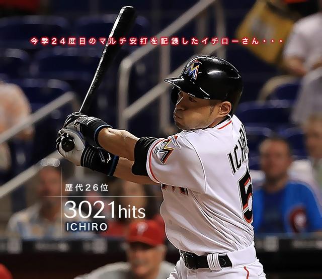 9.9ichiro3020-26.jpg